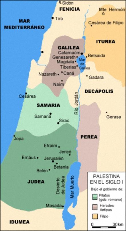 Palestina en el siglo I